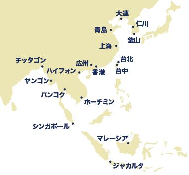 アジア全域をカバーするネットワーク